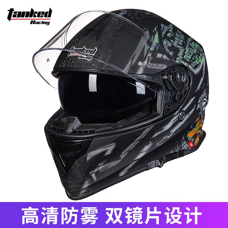 Шлемы Артикул 571386935555