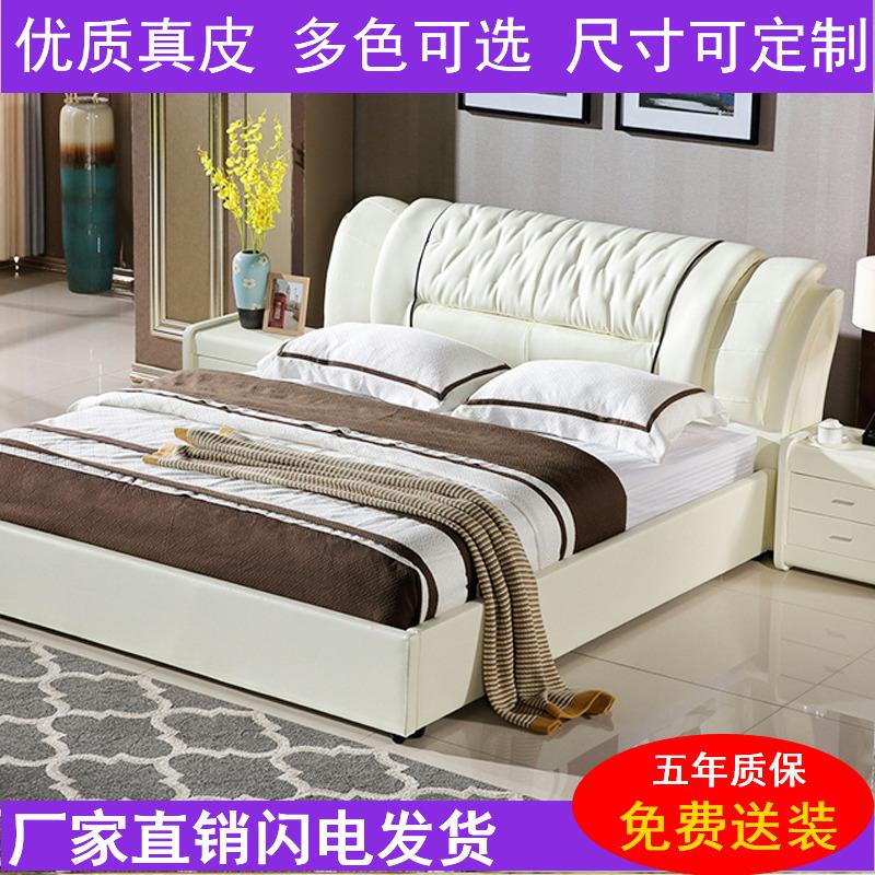 真床真皮双人婚床现代