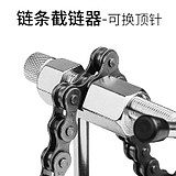 Bicycle chain cutter chain detacher thimble mountain bike repair reinforced chain removal tool accessories