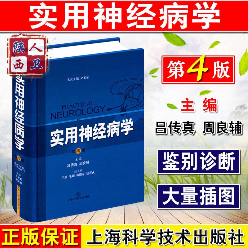 Факсы / Коммуникационное оборудование Артикул 38178053905
