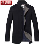 恒源祥男士羊毛呢大衣 秋冬中年商务休闲服时尚立领加棉外套男装