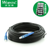 SC-SC single mode fiber jumper sc pigtail jumper carrier grade cable leather double wire single core 200 meters