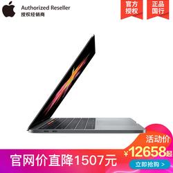 Apple/苹果 13英寸:MacBook Pro 3.1GHz 处理器 256GB笔记本电脑