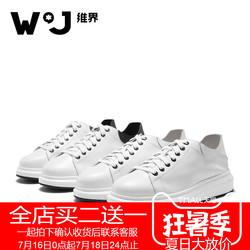 维界板鞋男秋季新款韩版个性潮流男鞋青年厚底户外百搭时尚休闲鞋