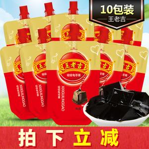 王老吉吸吸龟苓膏258g*10袋 网红果冻布丁黑凉粉即食可吸零食品