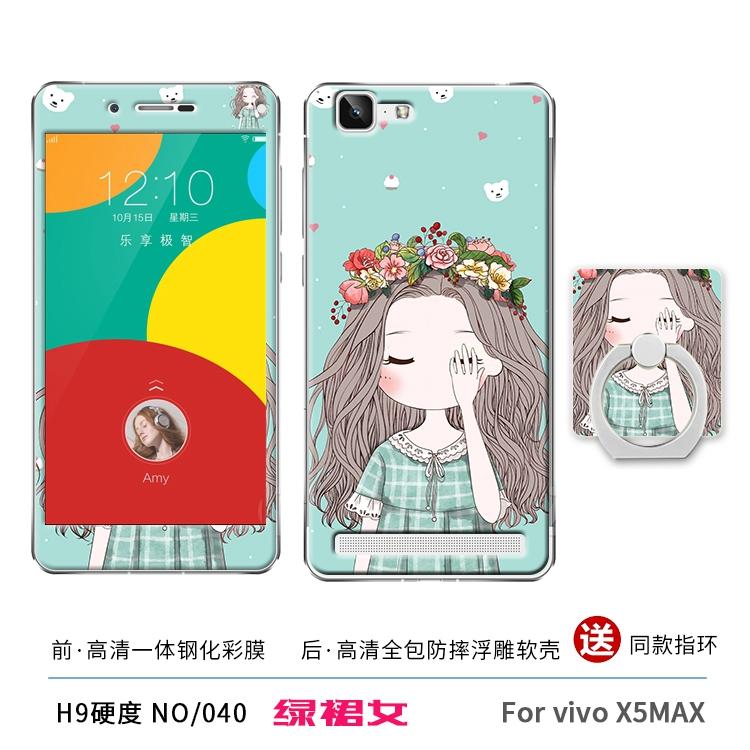 vivox5max手机壳步步高x5max+保护套x5maxl外壳全包防摔+送钢化膜