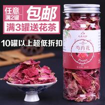 【买2送勺】四月茶侬日式玄米煎茶蒸清绿茶三角袋泡花草茶叶