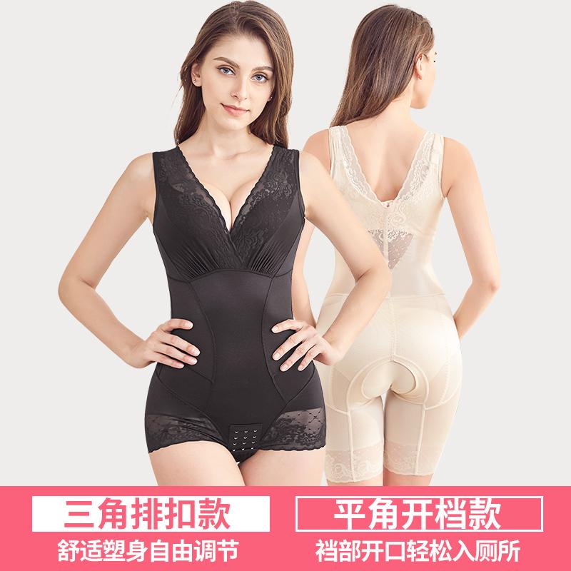 塑身衣连体产后收腹束腰提臀束缚塑形夏季超薄款无痕束身美体内衣