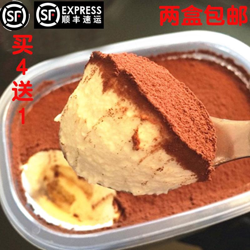 网红西式糕点点心甜品蛋糕烘焙提拉米苏手工进口零食新鲜特产包邮
