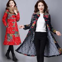 民族风大码女装加厚棉衣外套中长款修身保暖夹棉袄上衣女冬装棉服