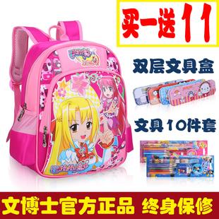 儿童书包幼儿园女3-6周岁小魔仙宝宝女童卡通可爱双肩包大班4-5岁