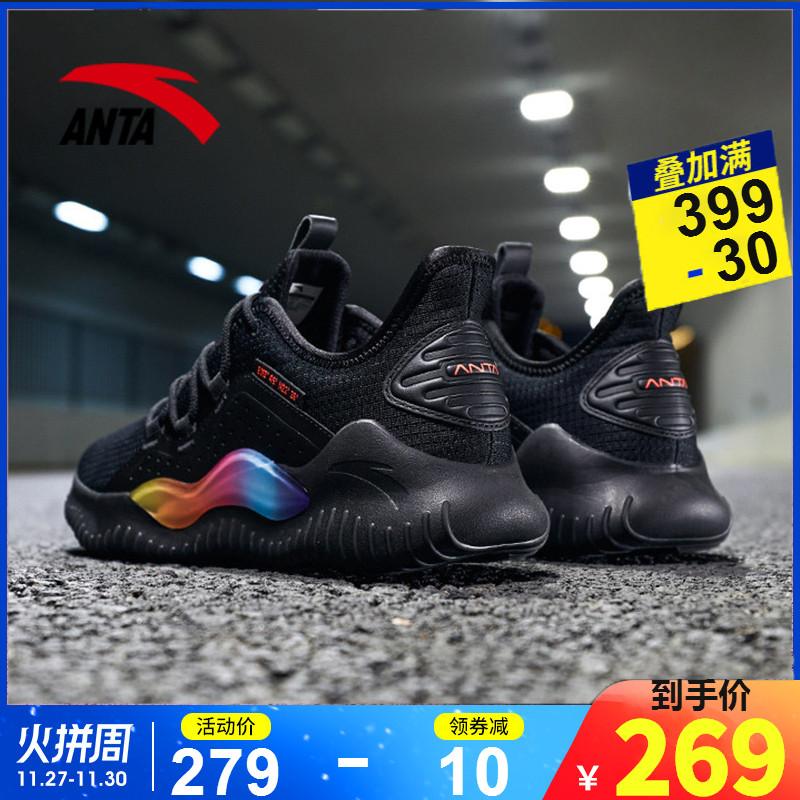 安踏男鞋跑步鞋秋冬季2019新款官网旗舰青少年彩虹鞋黑色运动鞋男