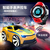 Smart watch voice control remote control car charging minicar voice control stunt drift toy car boy