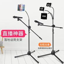 Микрофоны / Аксессуары для микрофонов фото