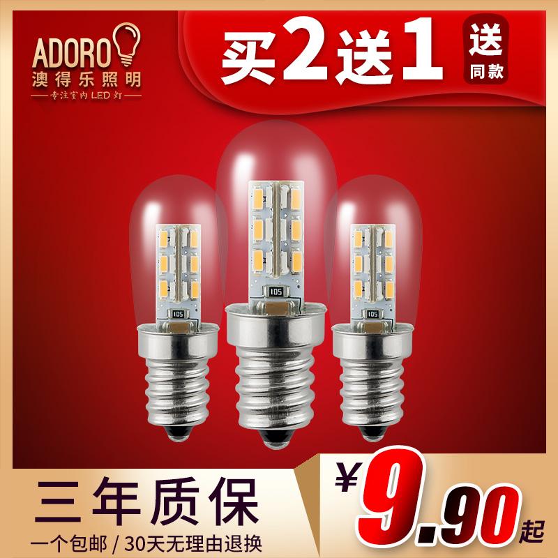 Лампы / Источники света Артикул 545394561005