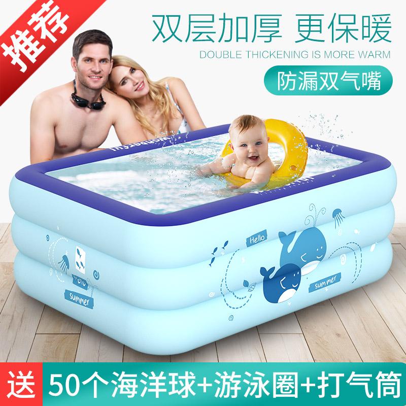 婴儿游泳池 家用宝宝幼儿洗澡桶加厚保温新生儿童小孩充气戏水池