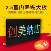 p2.5室内全彩单元 LED显示屏高刷工程大板 320 160mm D2.5