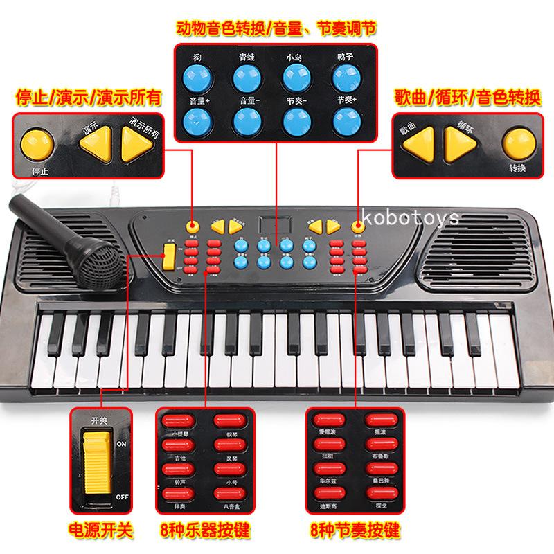 儿童启蒙音乐电子琴37键入门级带话筒钢琴宝宝益智乐器玩具礼物