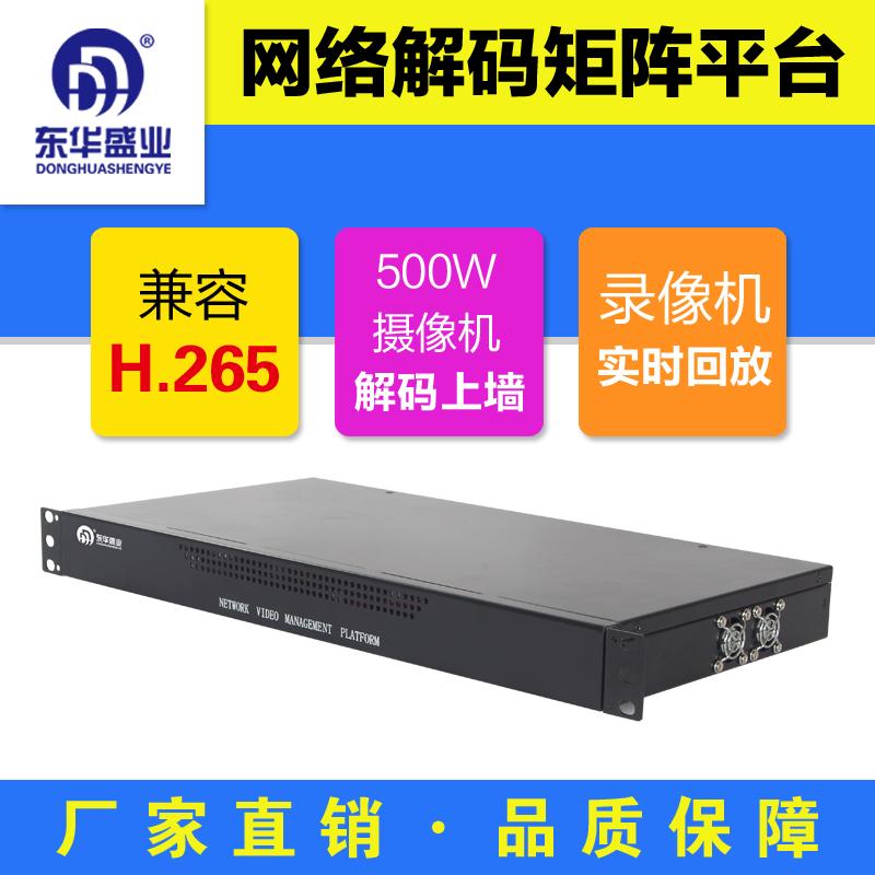 Системы видеонаблюдения Артикул 43605332480