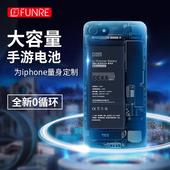 正品 5代全新5c原装 iPhone5s电池苹果5s手机电板ipone5大容量原装