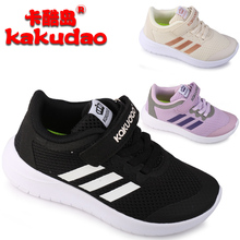 Kaku Island Men and Women's and Children's Shoes New Autumn 2019 26-41 Mesh Cloth Sports Shoes K5569/6569/7569 Genuine