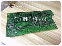 Brother 3140 3150 3170 DCP9020 9130 9340 high voltage board control board DC board driver board