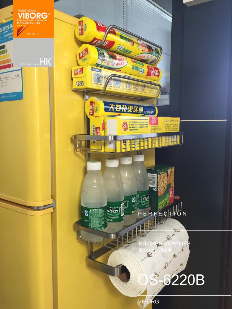 6220A 不锈钢冰箱挂架厨房多功能置物保鲜膜收纳架子 304 香港域堡