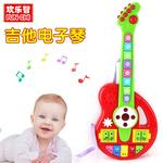 博尔乐卡通音乐吉他电子琴乐器玩具宝宝音乐琴儿童益智玩具包邮