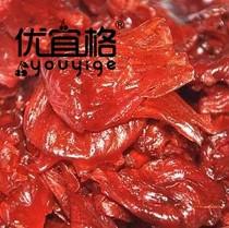 350g云南特产鲜花玫瑰花脯发酵原浆蜂蜜黑糖玫瑰原浆