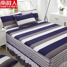 南极人床罩床裙式床套单件1.5米1.8m床单夏天床笠防滑防尘保护套图片