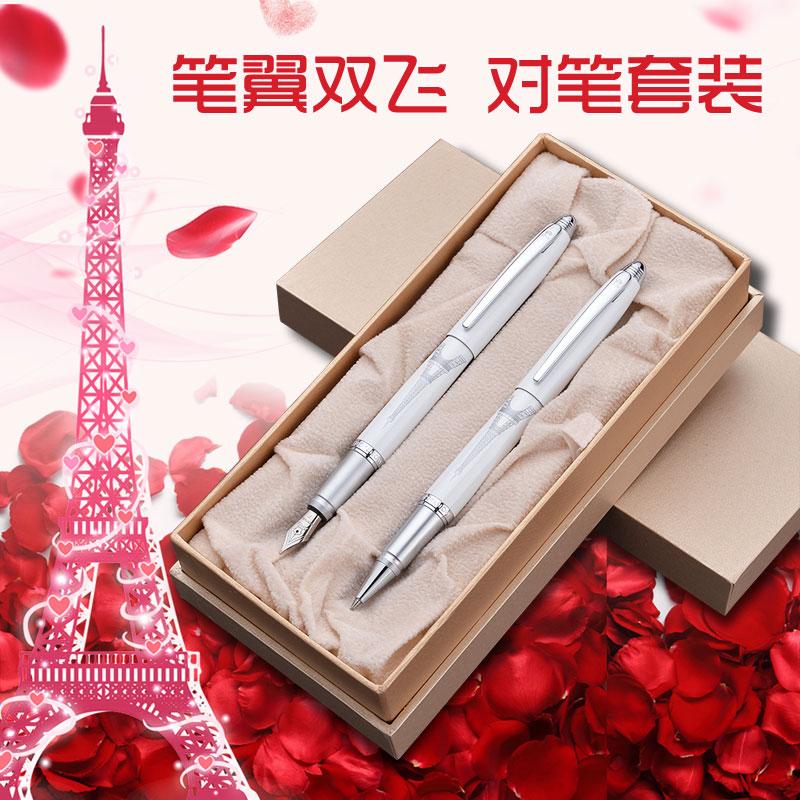 梦特娇埃菲尔情侣钢笔对笔2支套装情人礼物男女节日纪念定制钢笔3元优惠券