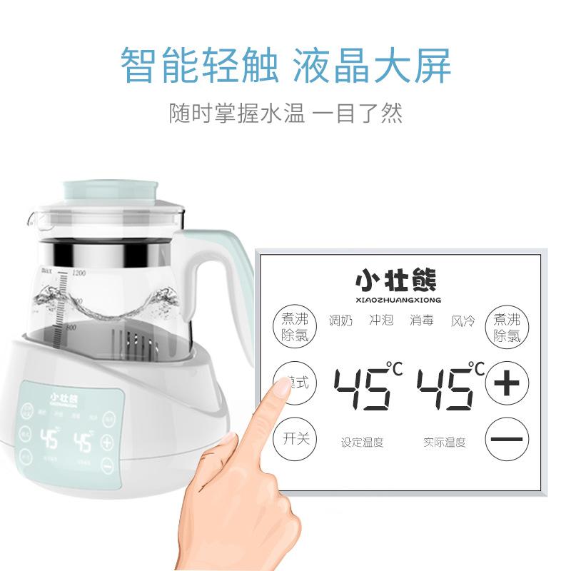 新款智能恒温暖奶器宝宝婴儿家用多功能冲奶机调奶控温玻璃热水壶