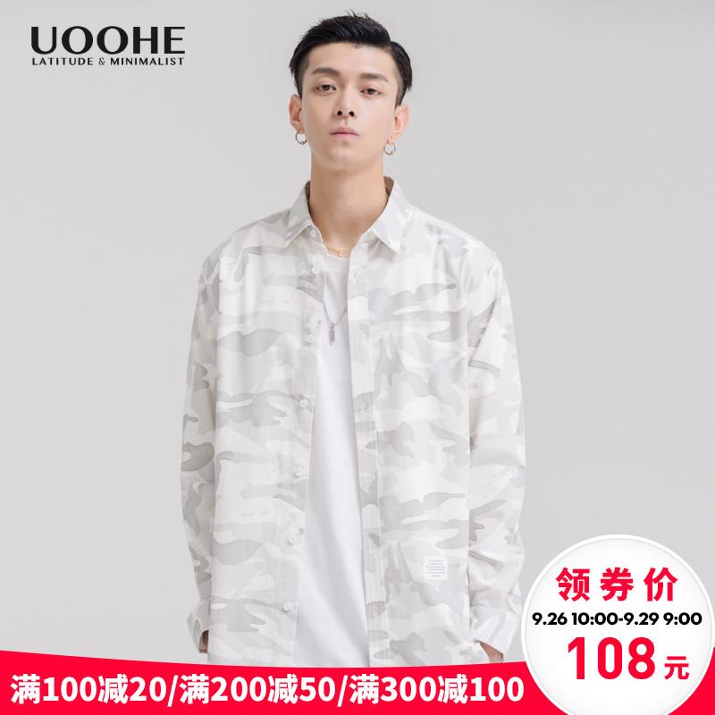 男韩版花纹衬衣