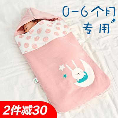婴儿睡袋春秋冬季薄款纯棉四季通用幼儿12新生儿防踢被0个月6宝宝