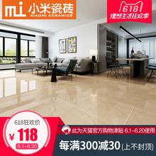 D12673 小米瓷砖 大板通体大理石600x1200现代简约欧式客厅地砖