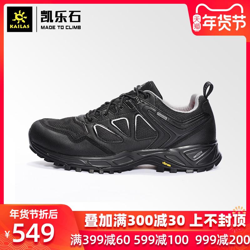 19新款凯乐石户外旅行运动登山鞋男款低帮GTX防水耐磨防滑徒步鞋