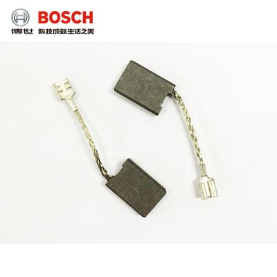 BOSCH博世电动工具碳刷电刷角磨机电钻电锤云石机圆锯抛光机碳刷