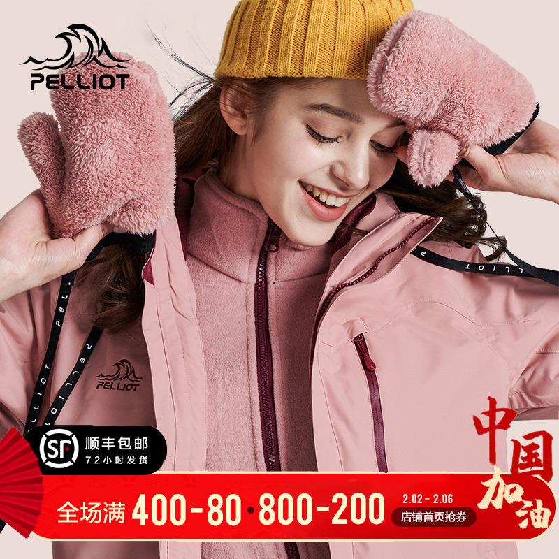 伯希和户外冬季加绒加厚冲锋衣男女潮牌抓绒三合一可拆卸登山服装