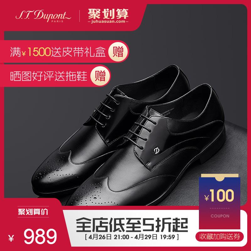S.T. Dupont/都彭男士商務鞋正裝男鞋系帶皮鞋質感皮鞋G20244003