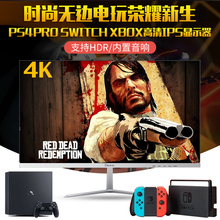 one内置音响HDR22 switch ps3 电玩4k显示器 PS4pro xbox 27寸