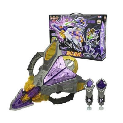 正版奥迪双钻铠甲勇士拿瓦酷雷伏武器爆甲蝎盾豪华套装玩具566254
