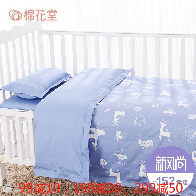 新生儿床上用品 纯棉