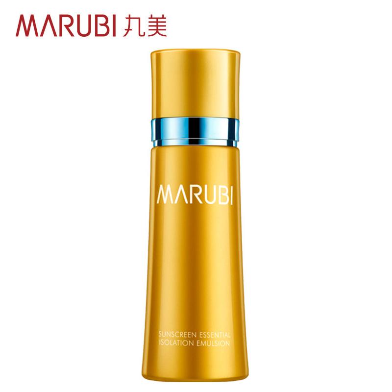 Marubi/丸美防晒霜面部激白防晒精华隔离乳SPF30 遮瑕保湿