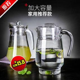 弓箭乐美雅家用玻璃冷水壶 泡茶壶果汁壶 啤酒扎壶 大容量凉水壶
