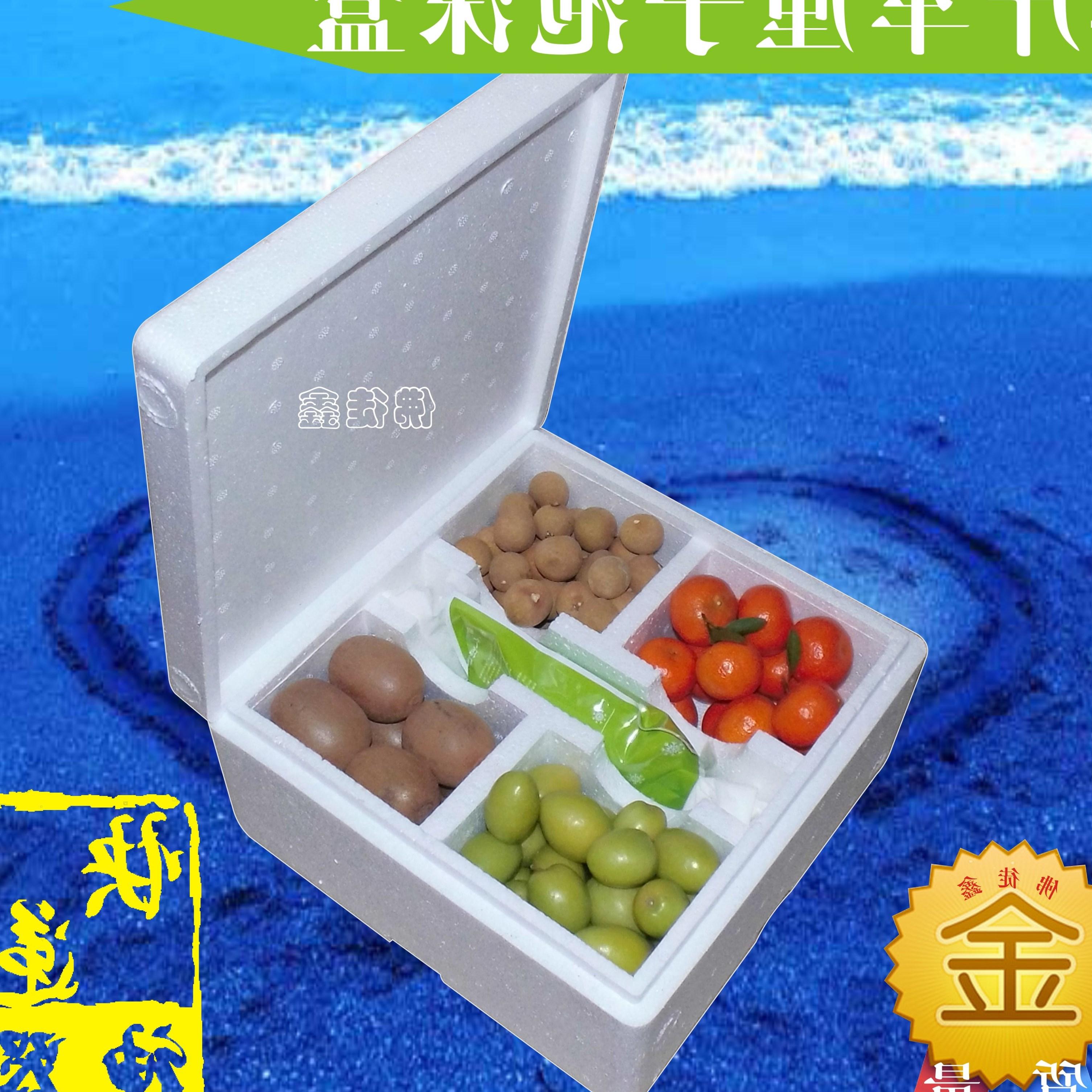 4分格4斤车厘子/樱桃/桂圆/荔枝/李子水果保温鲜泡沫包装箱纸盒