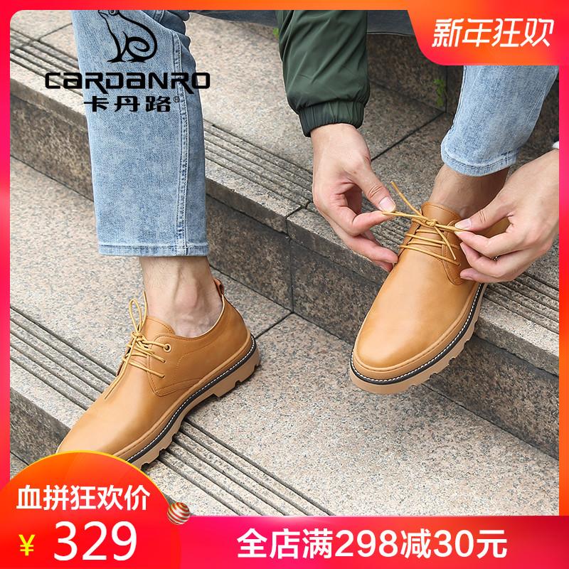 卡丹路男鞋秋季休闲皮鞋男韩版青年英伦百搭真皮男士潮流休闲鞋