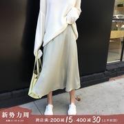 小宜定制YESWOMEN 缎面半身裙女春装2019新款显瘦纯色简约鱼尾裙