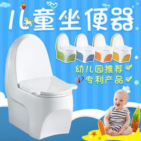 娃享MA-8000儿童抽水马桶陶瓷小号座便器幼儿园卫生间小孩坐便器