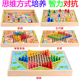 Checkers flying chess and backgammon animal Checker children's chess lessons intelligence toys 3-5-9 years old primary school game chess