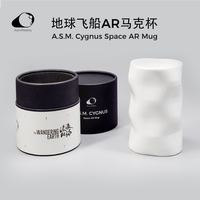 AstroReality stray earth AR mug creative coffee cup birthday gift around souvenir cup